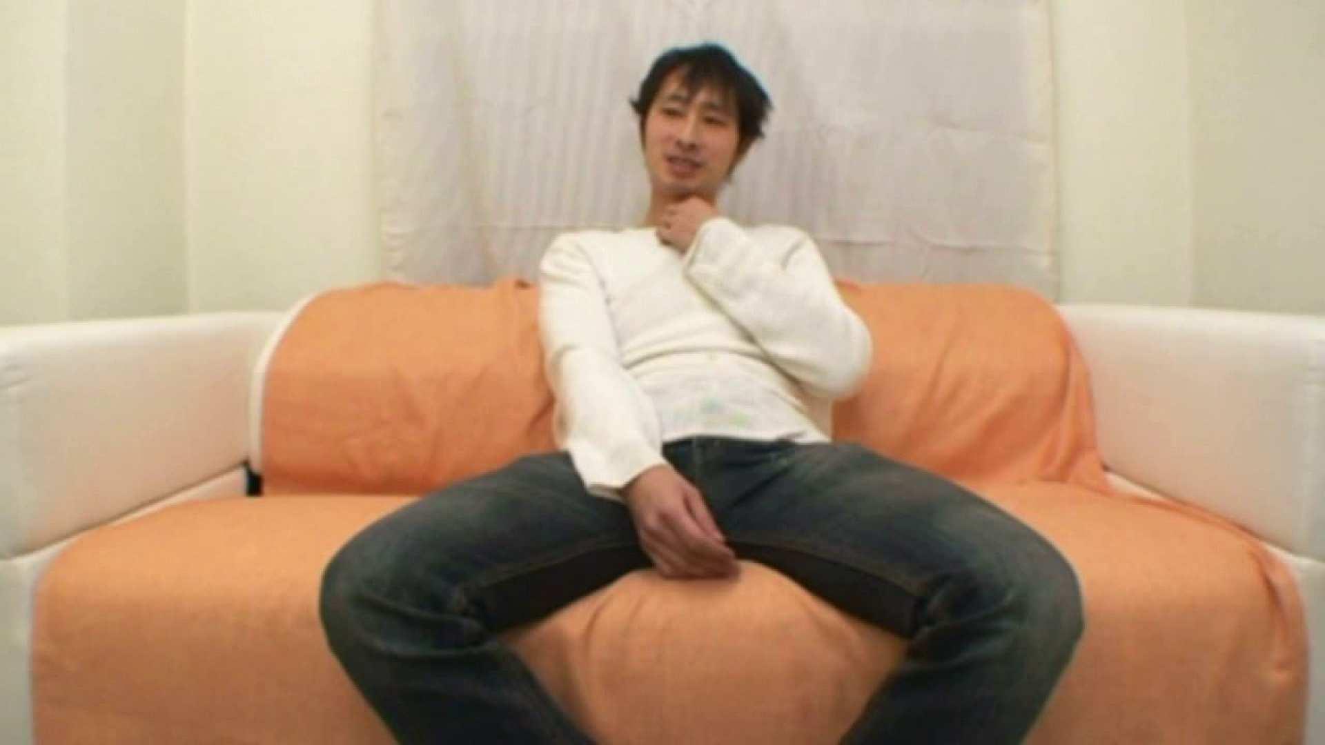 イケメンズエステティック倶楽部Case.02 ローション  103画像 24