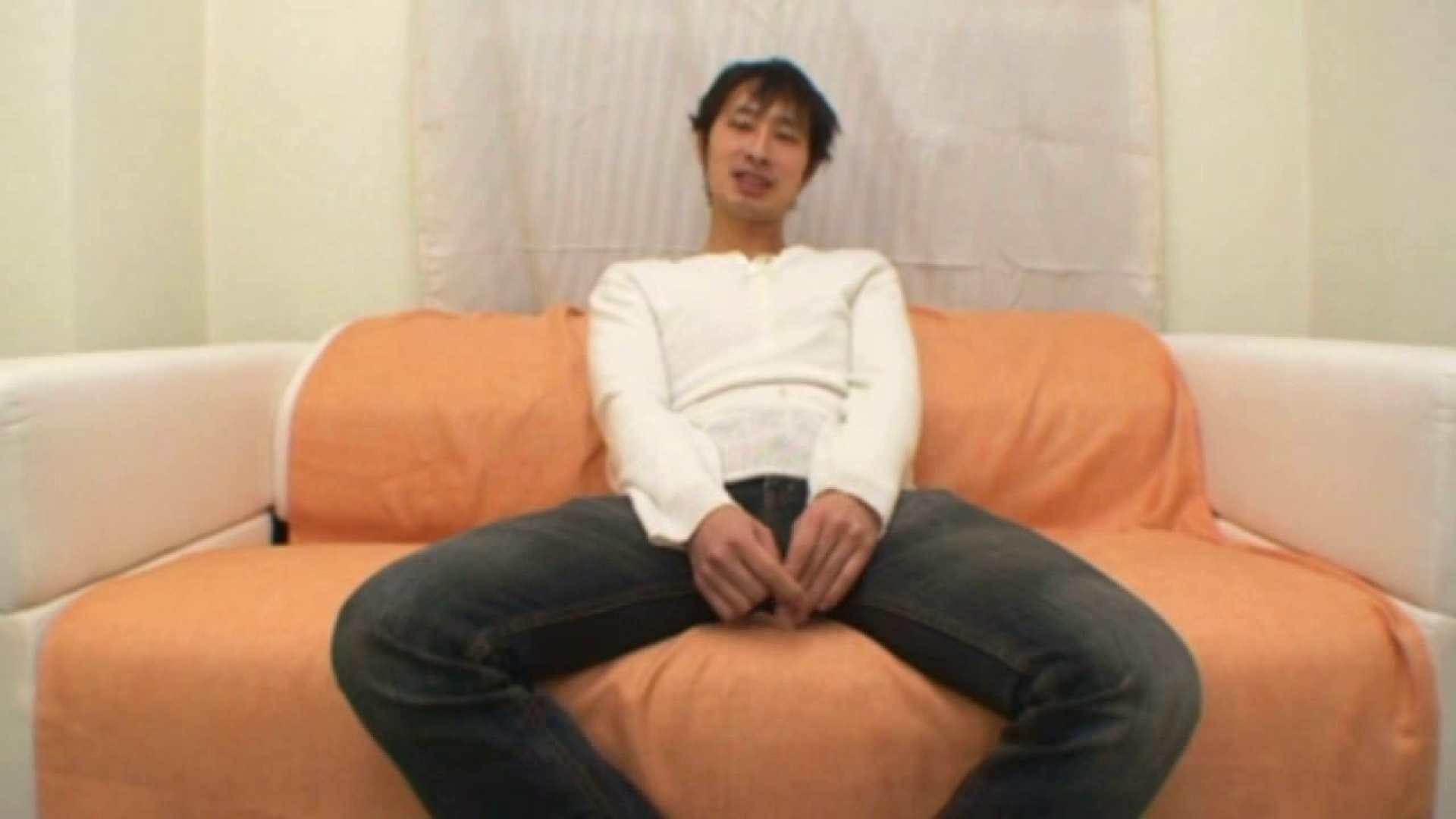 イケメンズエステティック倶楽部Case.02 ローション   イケメン・パラダイス  103画像 61
