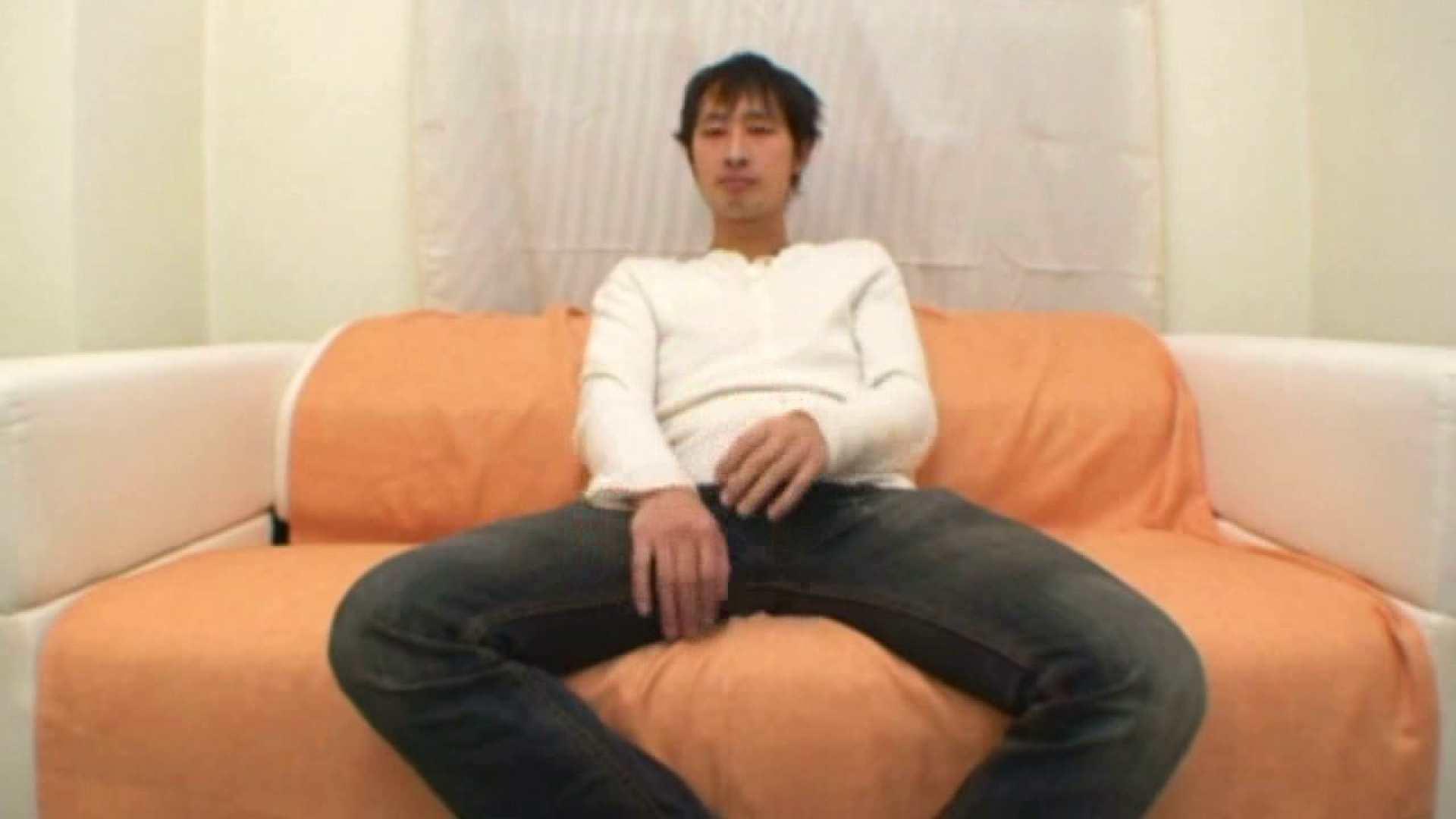 イケメンズエステティック倶楽部Case.02 ローション  103画像 75