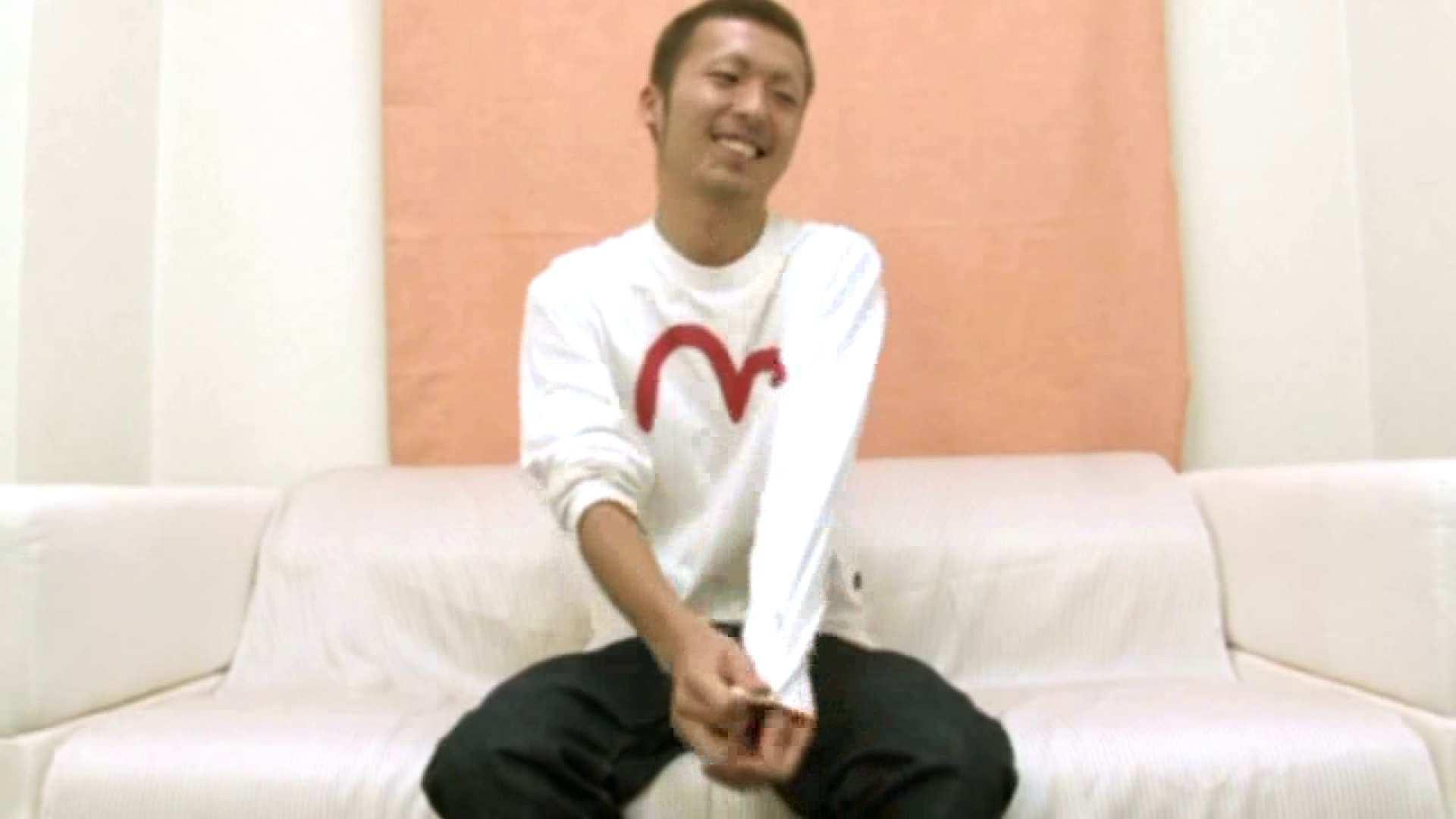 ノンケ!自慰スタジオ No.11 自慰 男同士画像 59画像 26