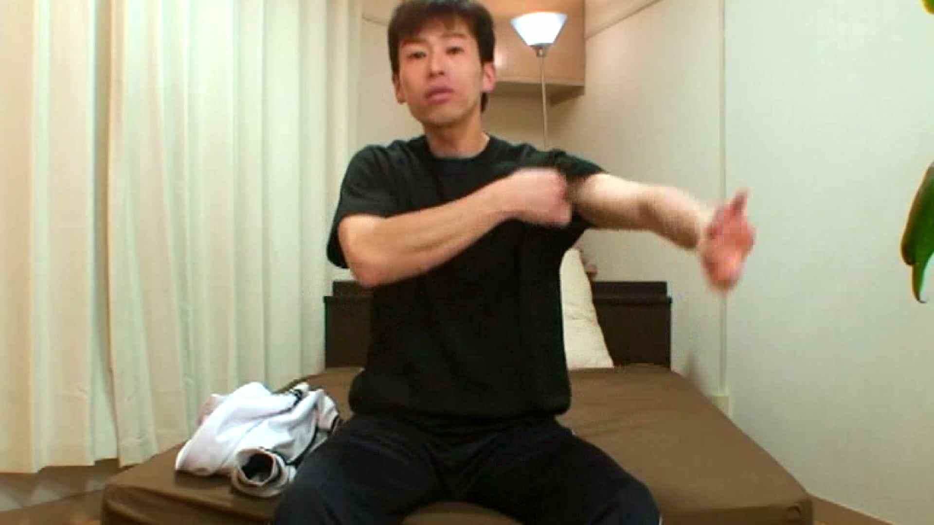 ノンケ!自慰スタジオ No.19 自慰  65画像 32