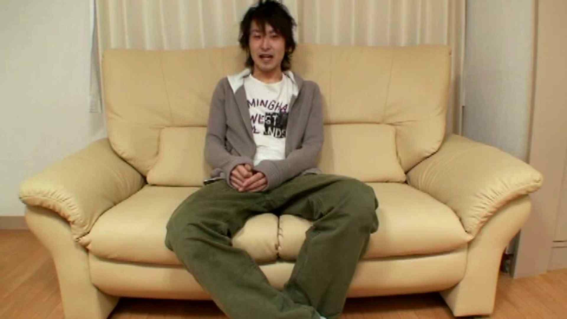 亜細亜のイケメンがイクっ!File.13 イケメン・パラダイス | 0  91画像 29