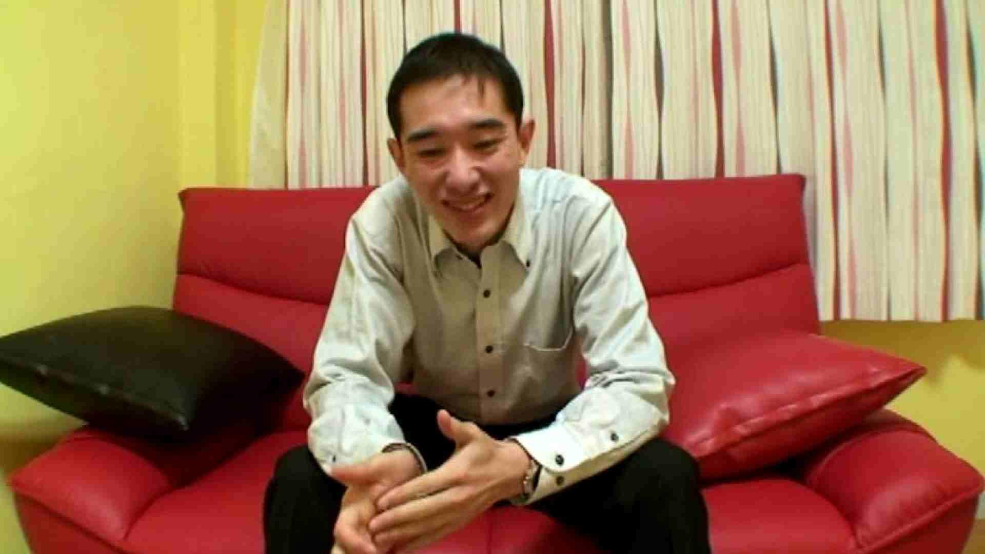 ノンケ!自慰スタジオ No.29 オナニー専門男子 男同士画像 101画像 2