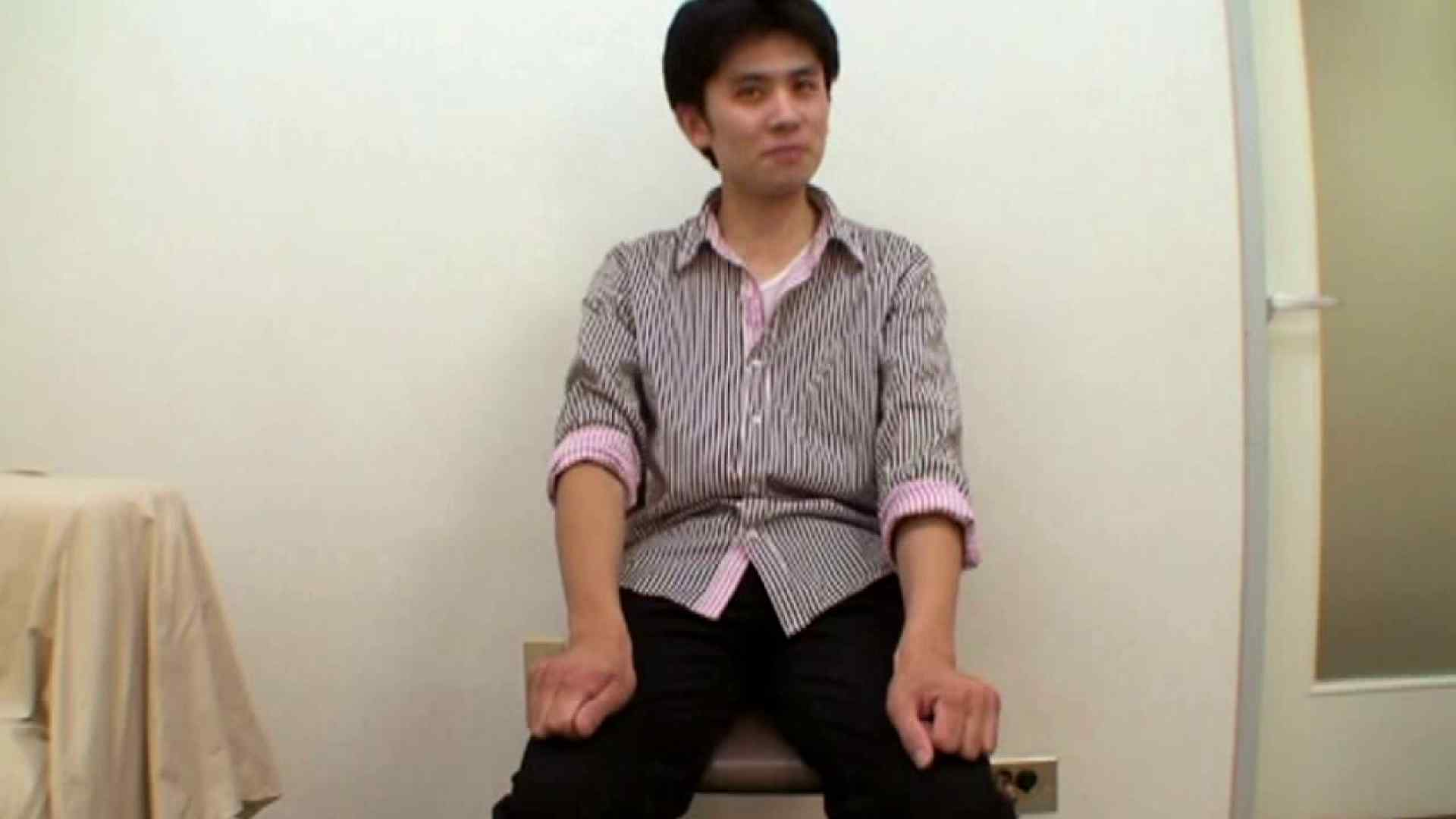 ノンケ!自慰スタジオ No.32 ノンケ達のセックス Guyエロ画像 90画像 2