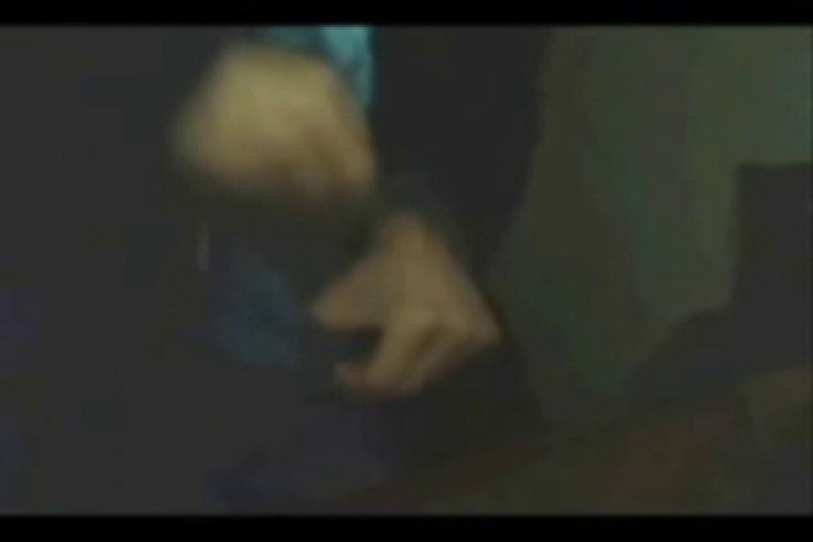 ファイル流出! ! 聖也さんの自画撮りオナニー オナニー専門男子 ゲイセックス画像 92画像 5
