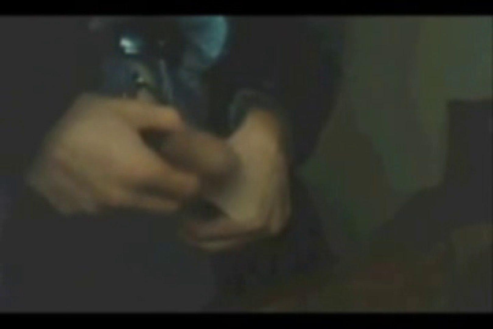 ファイル流出! ! 聖也さんの自画撮りオナニー メンズ流出映像 | バック  92画像 25