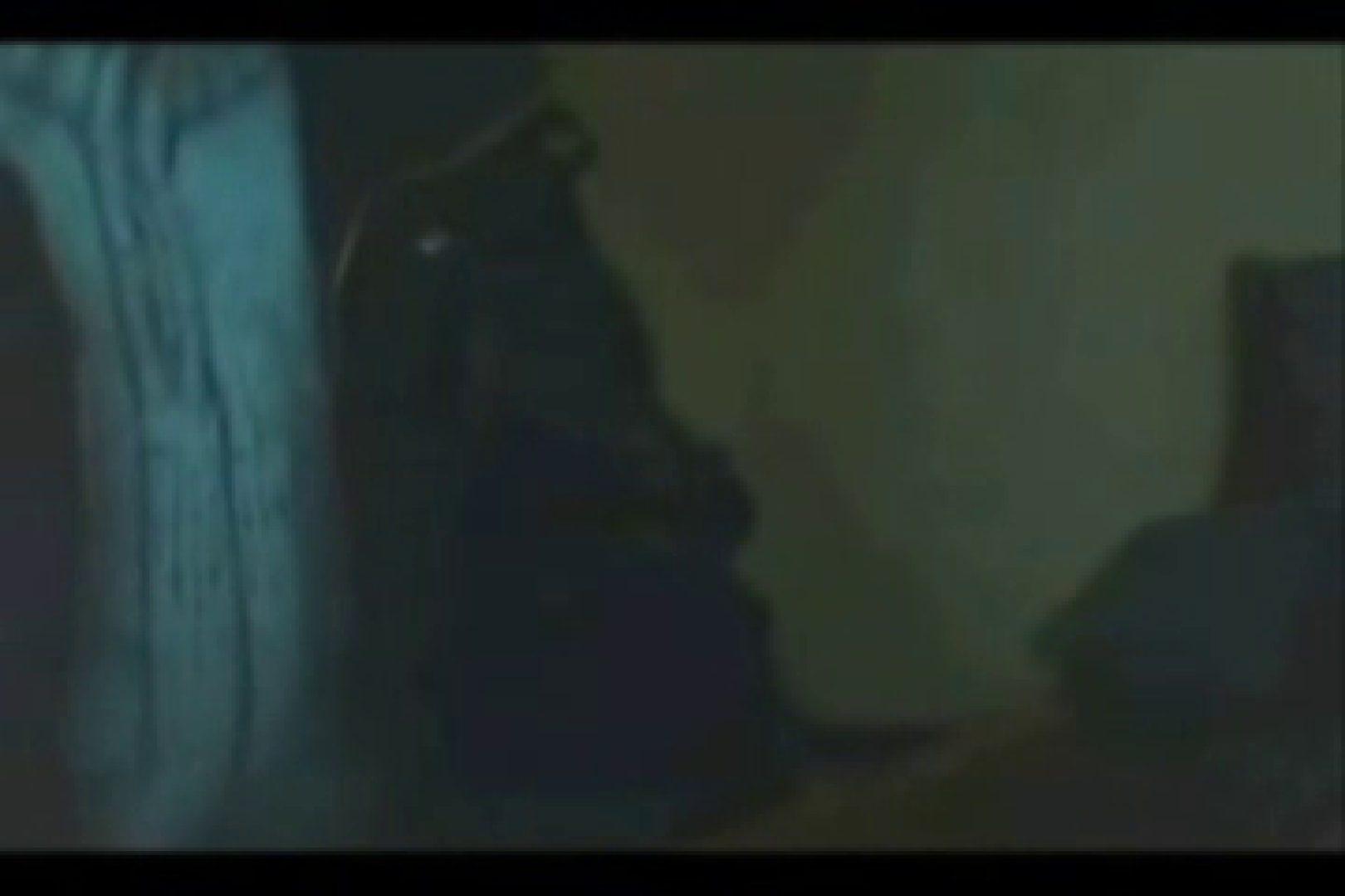 ファイル流出! ! 聖也さんの自画撮りオナニー メンズ流出映像 | バック  92画像 43
