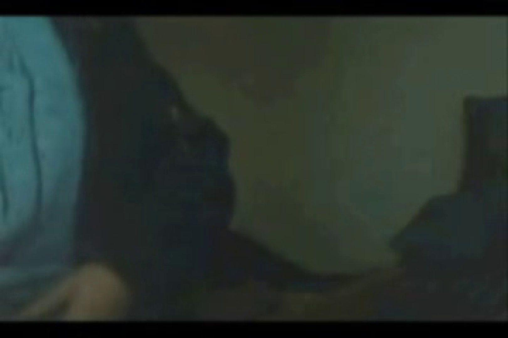 ファイル流出! ! 聖也さんの自画撮りオナニー メンズ流出映像 | バック  92画像 46