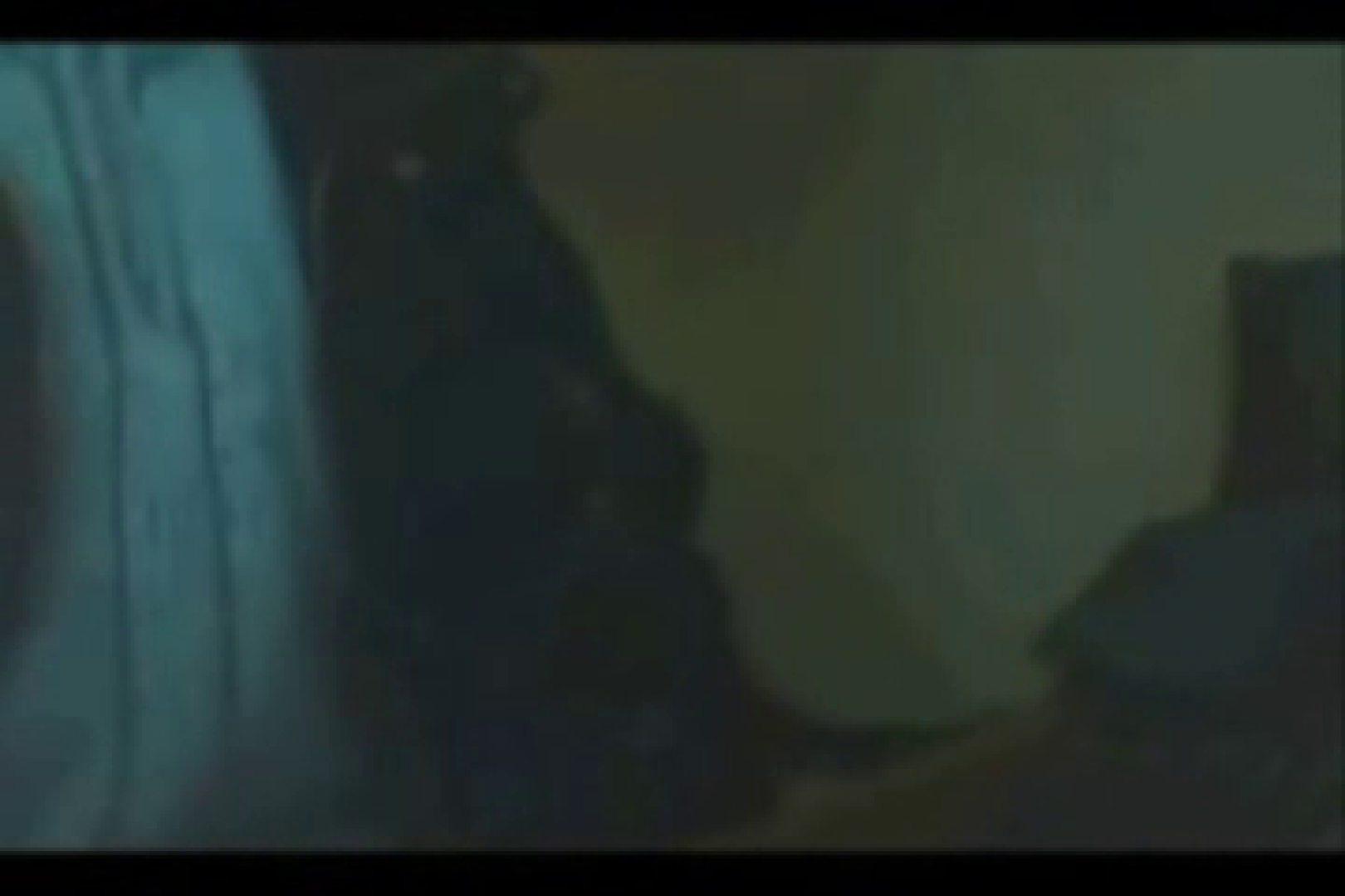 ファイル流出! ! 聖也さんの自画撮りオナニー メンズ流出映像 | バック  92画像 49
