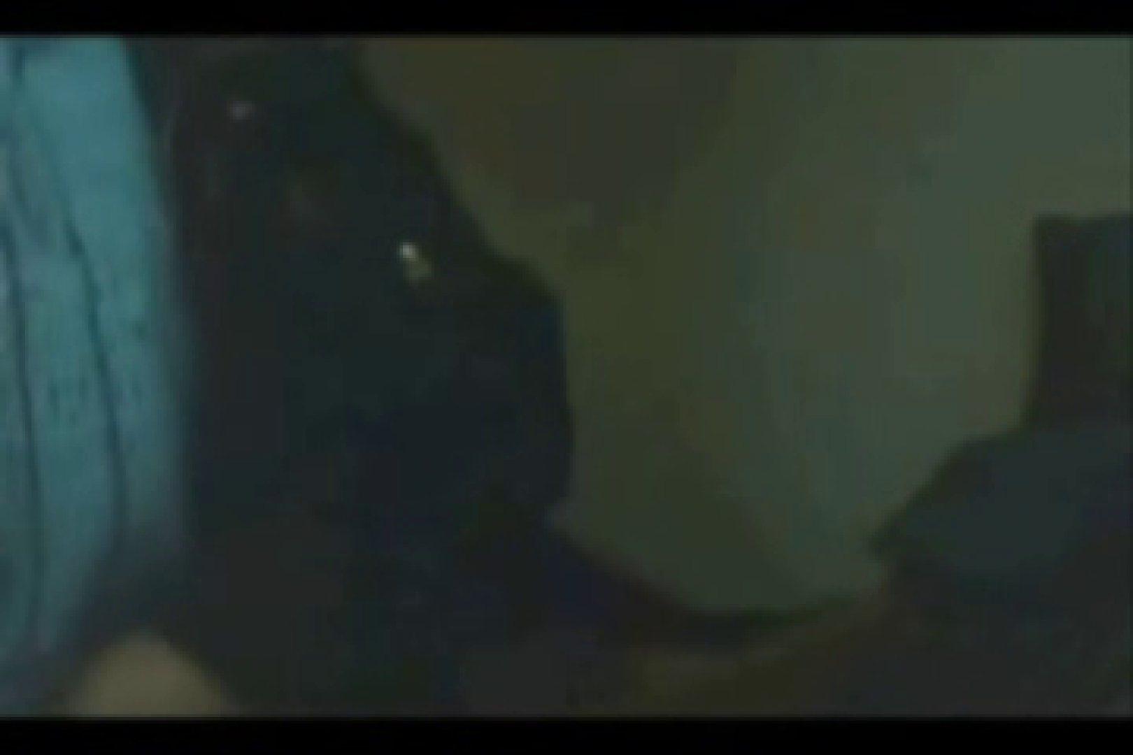 ファイル流出! ! 聖也さんの自画撮りオナニー オナニー専門男子 ゲイセックス画像 92画像 50
