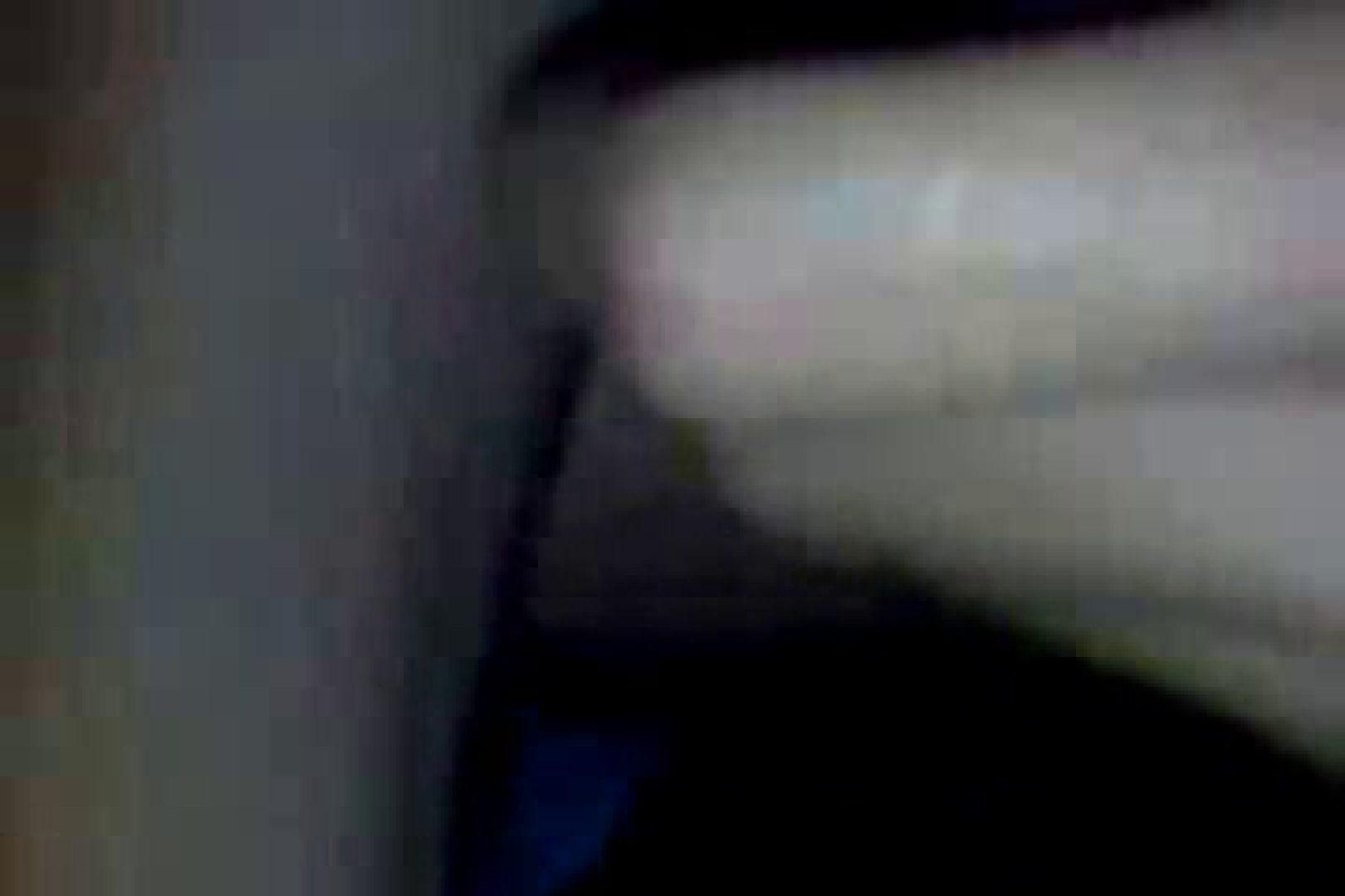 ファイル流出! ! 暗がりでの怪しいファック 君のアナルは | 素人  49画像 37