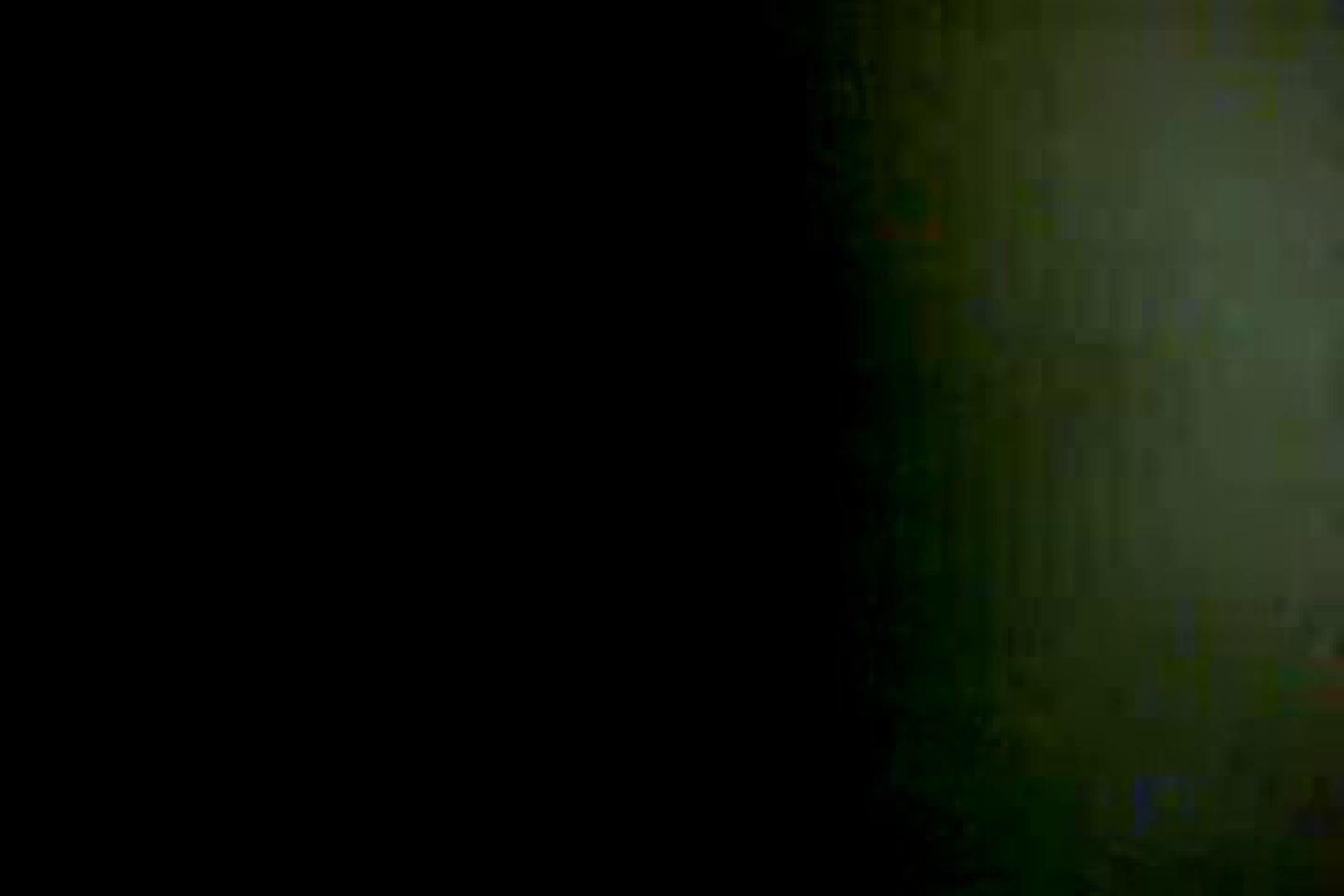 ファイル流出! ! 暗がりでの怪しいファック メンズ流出映像 ゲイ流出動画キャプチャ 49画像 43
