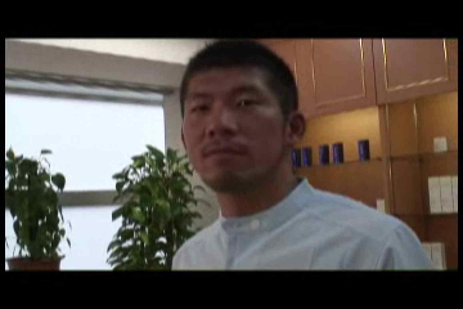 イケメンエステサロン! エロすぎる映像 男同士動画 63画像 2