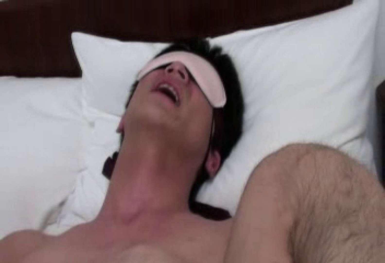 アイマスクでおもいっきり性感帯!!vol.03 素人  99画像 18