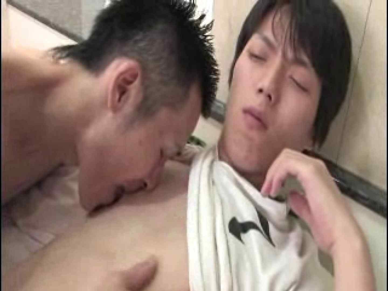 雄穴堀MAX!!vol.08 ローター おちんちん画像 89画像 31