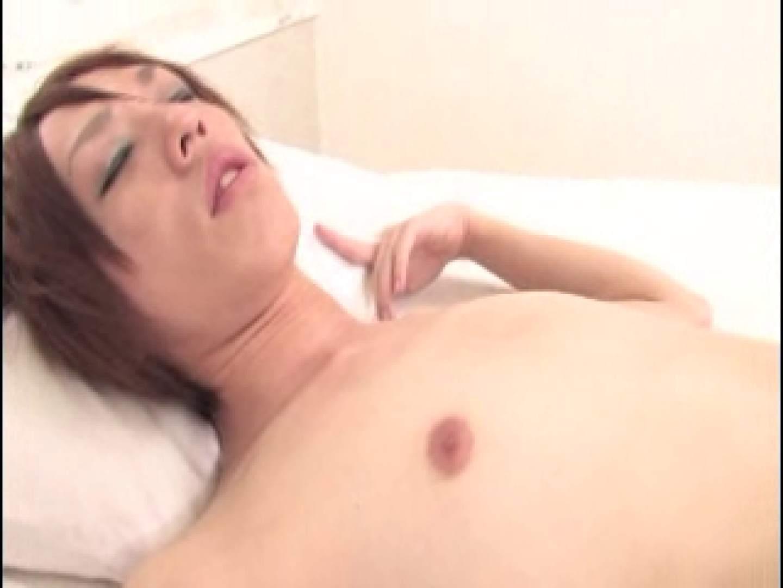 ビジュアル系のアナル遊戯 ローター ゲイ精子画像 107画像 22