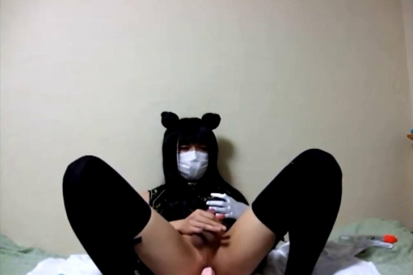男のKOスプレー!Vol.05 オナニー専門男子  77画像 51