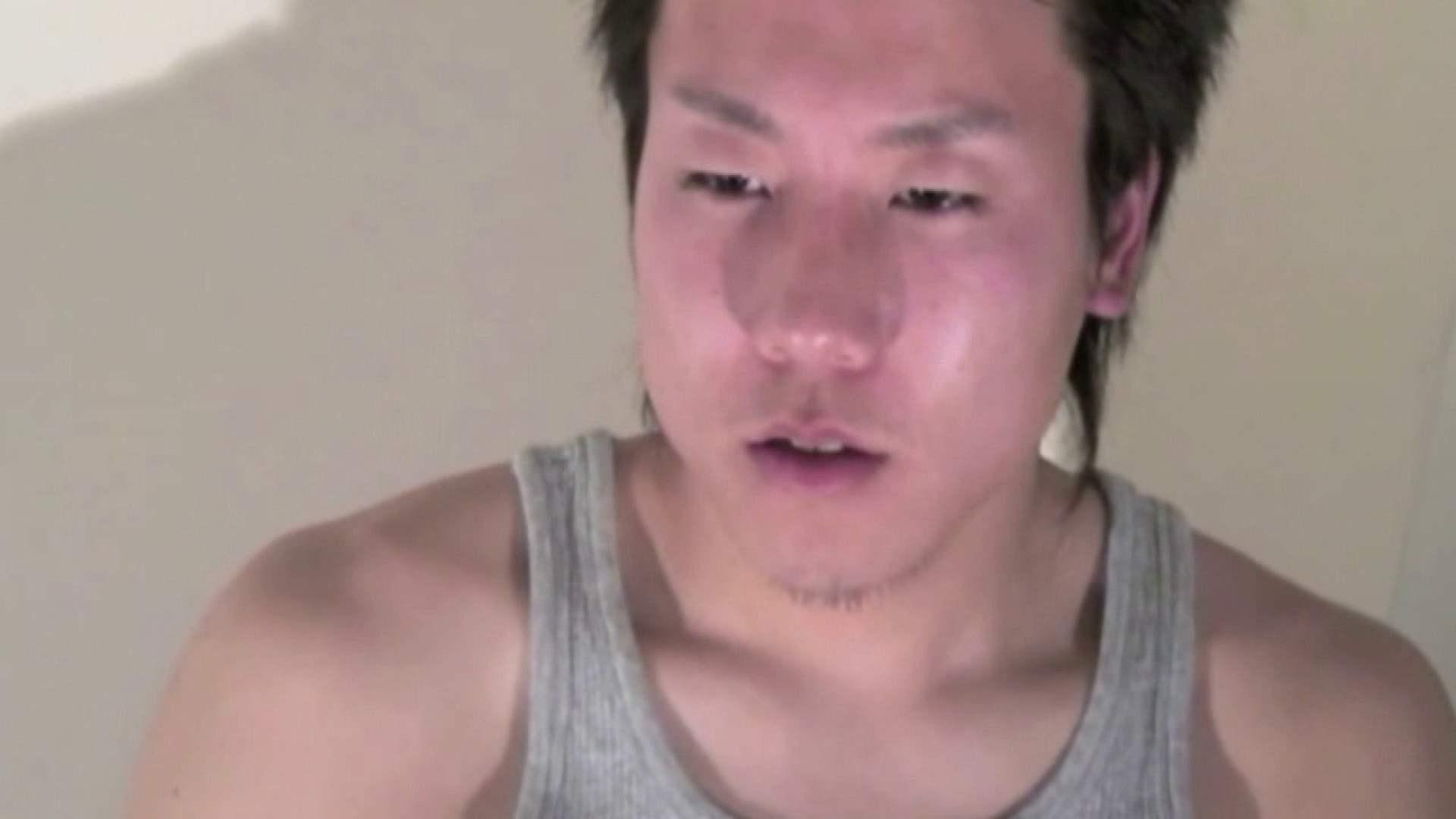 イケイケMENS CLUB【File.07】 エロすぎる映像 | オナニー専門男子  98画像 5