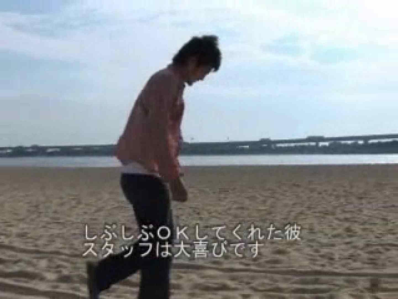 イケメン清純セックス Vol.2 オナニー専門男子  68画像 48