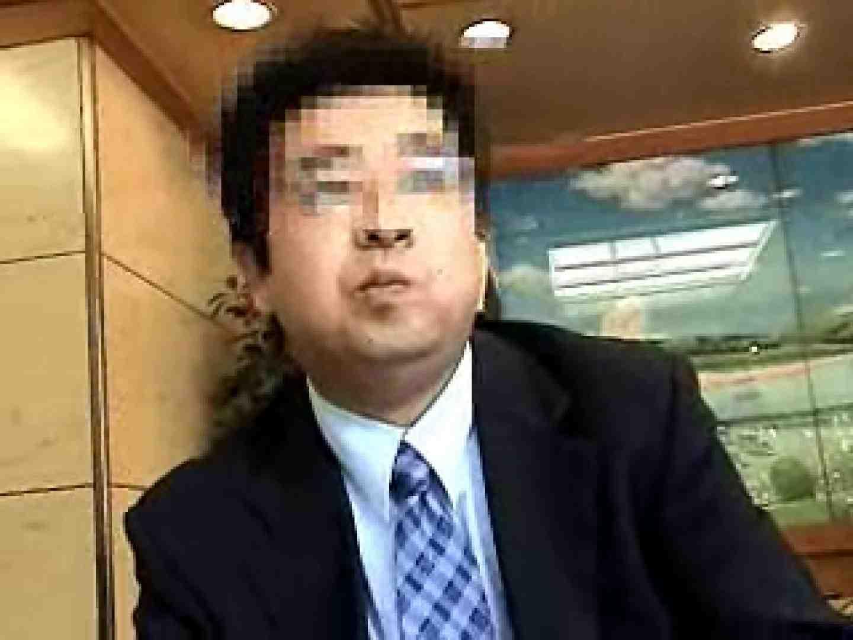 ノンケリーマン最高〜〜 男の世界 ゲイモロ見え画像 91画像 17