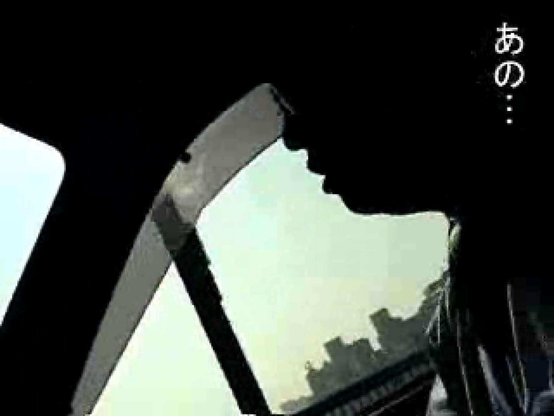 ノンケリーマン最高〜〜 男の世界 ゲイモロ見え画像 91画像 20