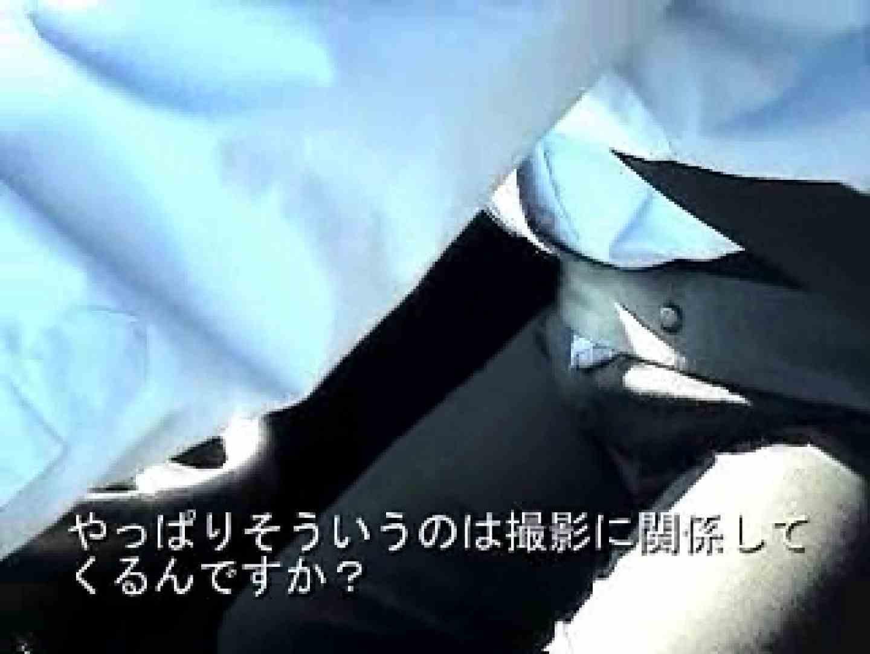 ノンケリーマン最高〜〜 フェラシーン  91画像 24