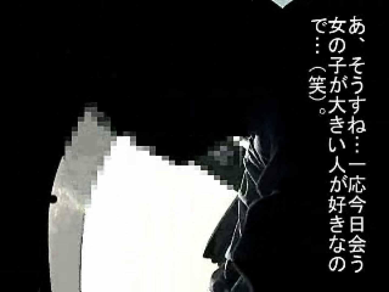 ノンケリーマン最高〜〜 フェラシーン | ノンケ達のセックス  91画像 25
