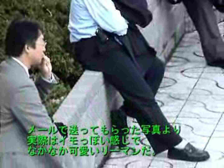 ノンケリーマン最高〜〜 男の世界 ゲイモロ見え画像 91画像 26