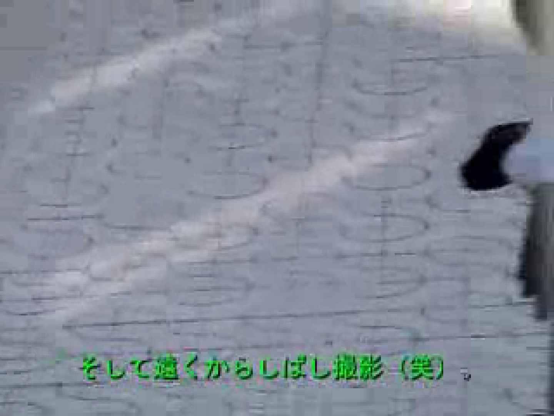 ノンケリーマン最高〜〜 フェラシーン | ノンケ達のセックス  91画像 28