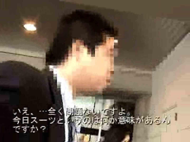 ノンケリーマン最高〜〜 フェラシーン  91画像 39