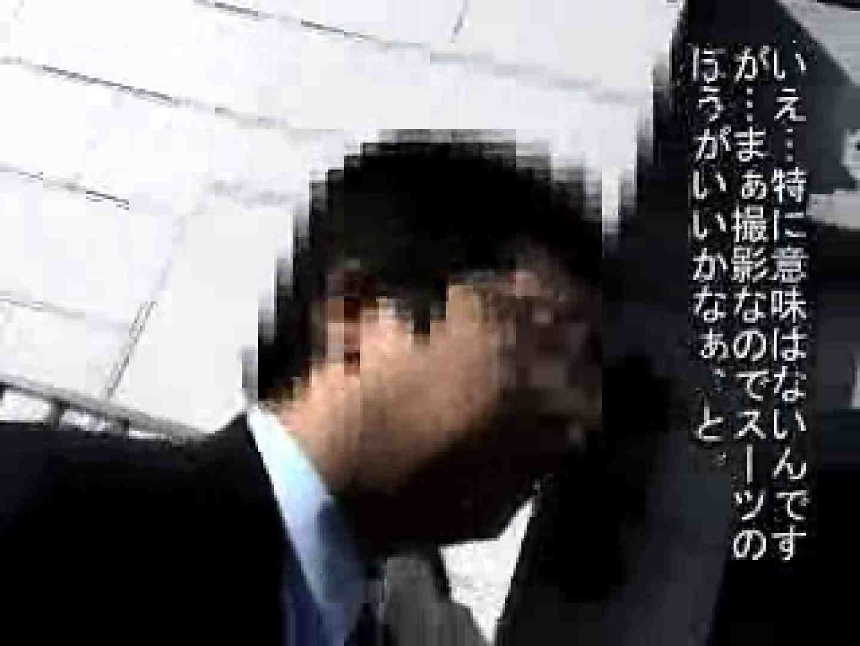 ノンケリーマン最高〜〜 フェラシーン | ノンケ達のセックス  91画像 40