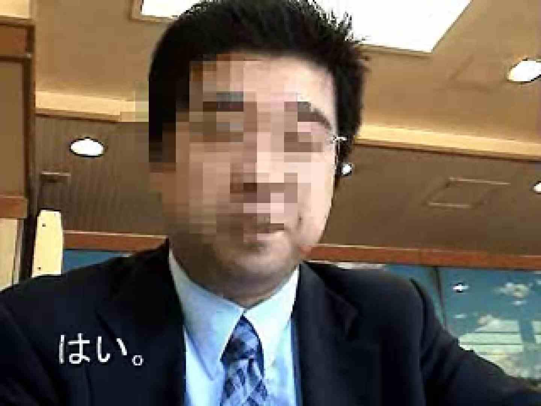 ノンケリーマン最高〜〜 フェラシーン | ノンケ達のセックス  91画像 43