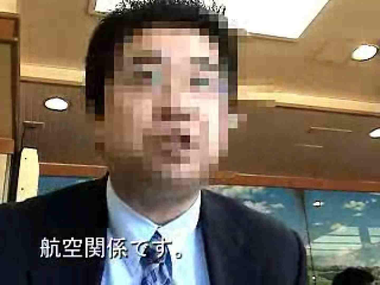 ノンケリーマン最高〜〜 フェラシーン | ノンケ達のセックス  91画像 46