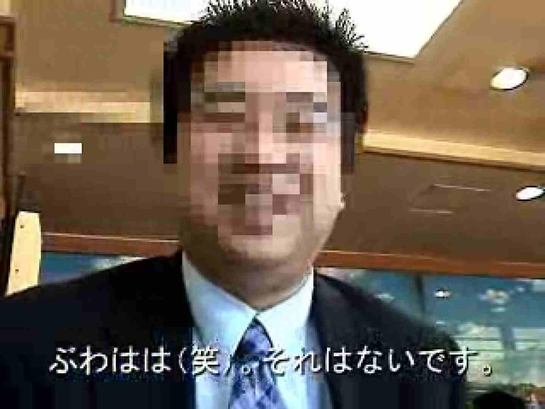 ノンケリーマン最高〜〜 フェラシーン  91画像 48
