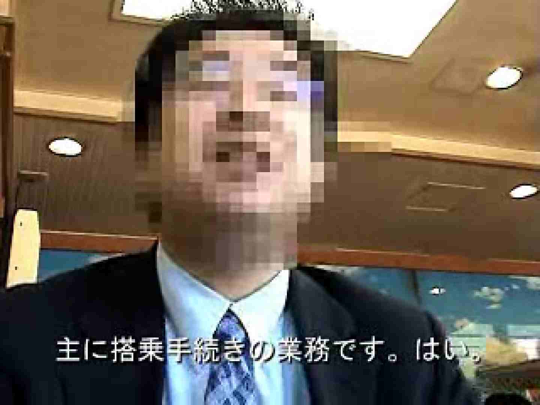 ノンケリーマン最高〜〜 フェラシーン | ノンケ達のセックス  91画像 49