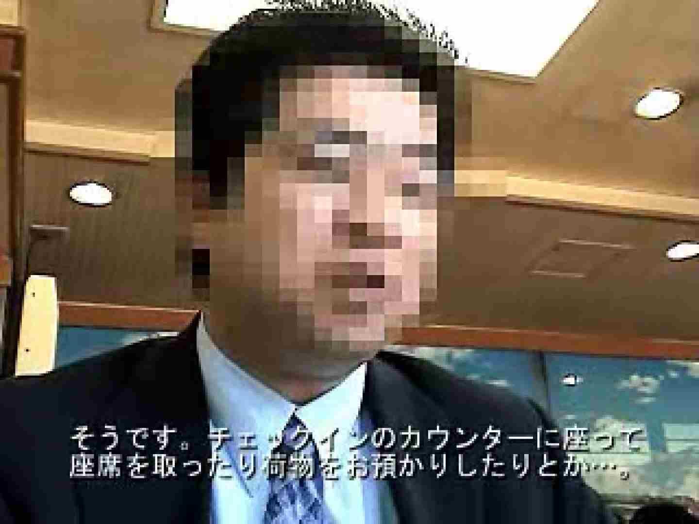 ノンケリーマン最高〜〜 男の世界 ゲイモロ見え画像 91画像 50