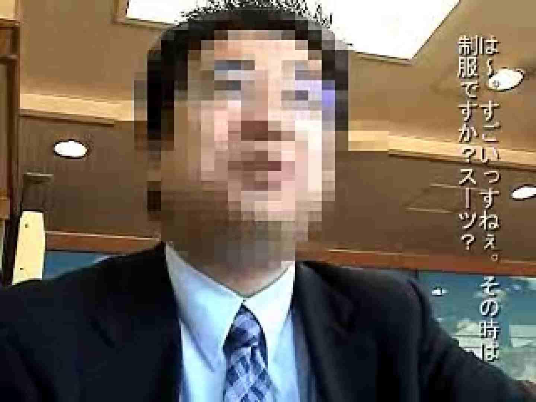 ノンケリーマン最高〜〜 フェラシーン  91画像 51