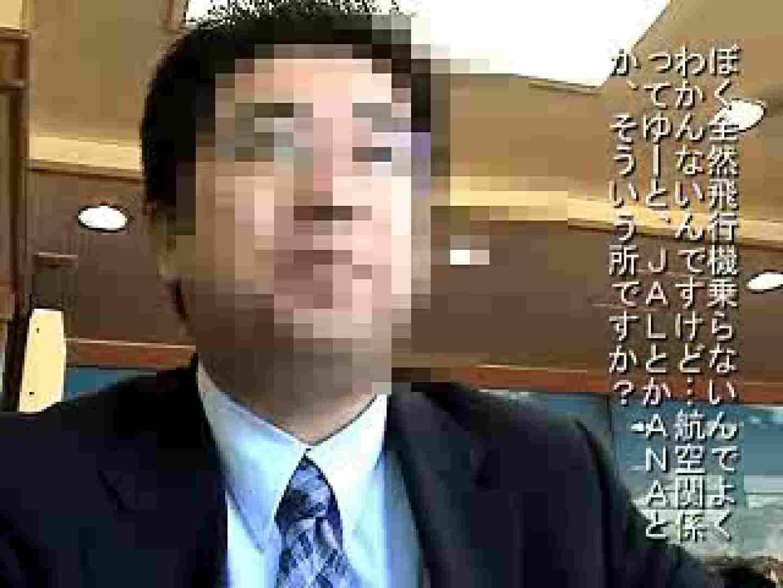 ノンケリーマン最高〜〜 フェラシーン | ノンケ達のセックス  91画像 52