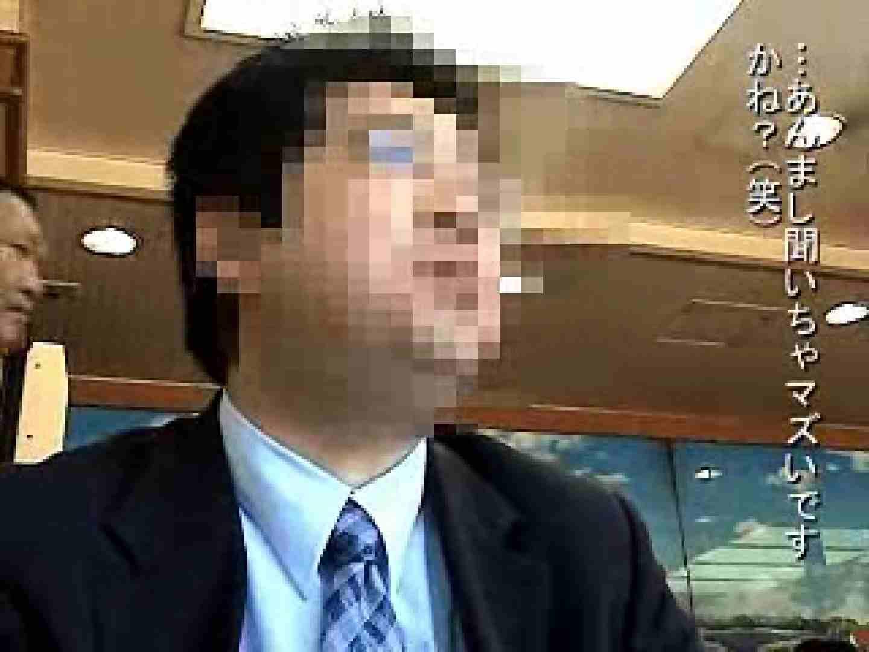 ノンケリーマン最高〜〜 男の世界 ゲイモロ見え画像 91画像 53