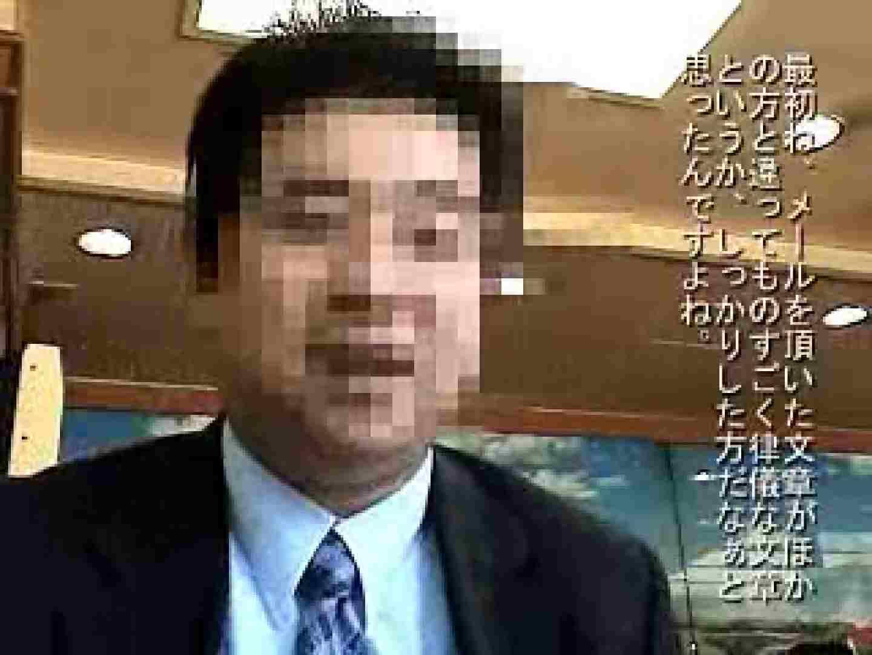 ノンケリーマン最高〜〜 フェラシーン | ノンケ達のセックス  91画像 55