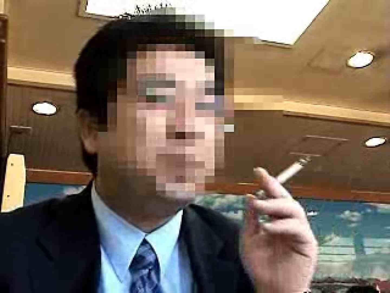 ノンケリーマン最高〜〜 フェラシーン | ノンケ達のセックス  91画像 58