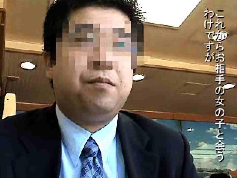 ノンケリーマン最高〜〜 男の世界 ゲイモロ見え画像 91画像 59
