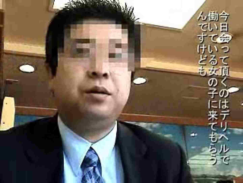ノンケリーマン最高〜〜 フェラシーン  91画像 60