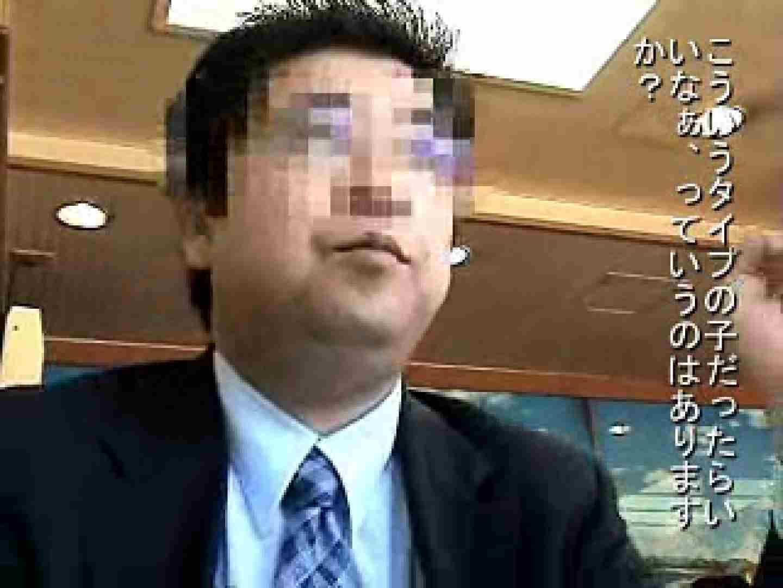 ノンケリーマン最高〜〜 フェラシーン | ノンケ達のセックス  91画像 61