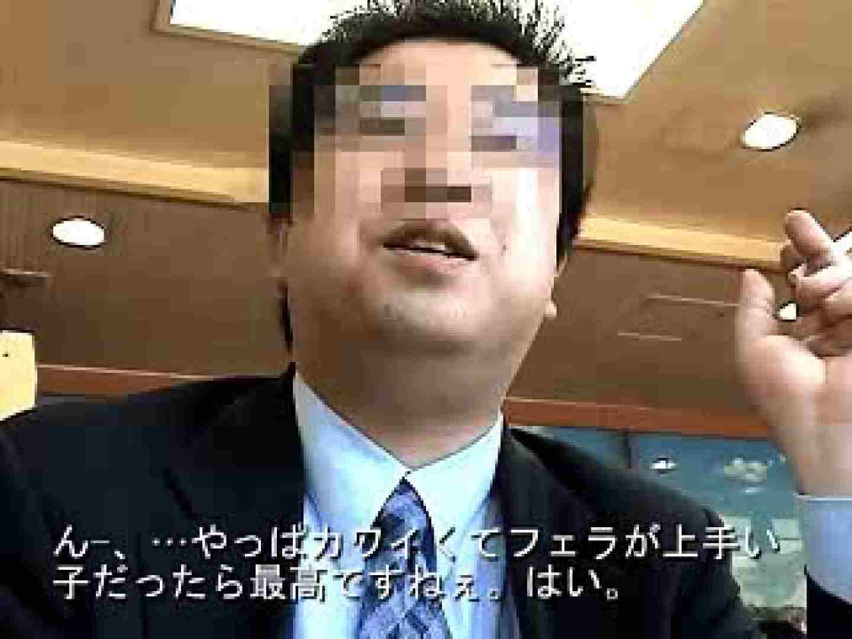 ノンケリーマン最高〜〜 男の世界 ゲイモロ見え画像 91画像 62
