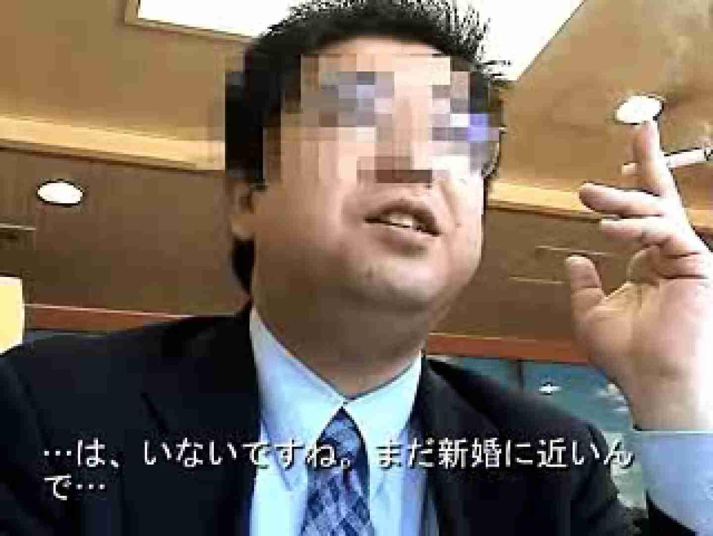 ノンケリーマン最高〜〜 フェラシーン | ノンケ達のセックス  91画像 64
