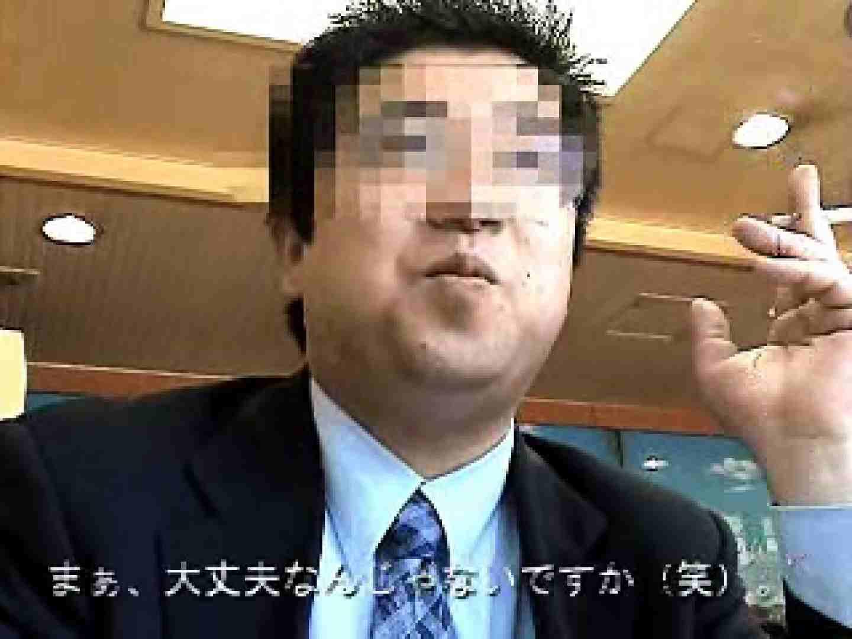 ノンケリーマン最高〜〜 フェラシーン  91画像 66