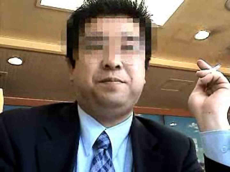ノンケリーマン最高〜〜 男の世界 ゲイモロ見え画像 91画像 68