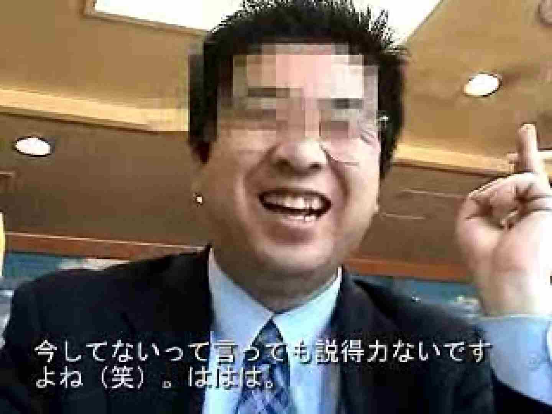 ノンケリーマン最高〜〜 フェラシーン | ノンケ達のセックス  91画像 70