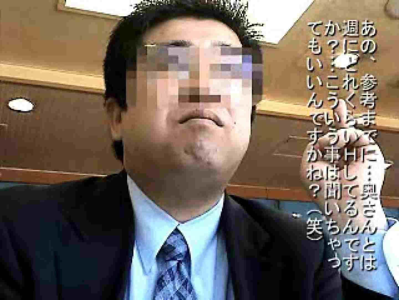 ノンケリーマン最高〜〜 男の世界 ゲイモロ見え画像 91画像 71